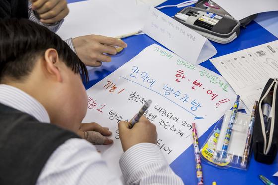 대신중학교 학생들이 기업가정신에 대해 배우고 있다. 사진=송상섭(오픈스튜디오)