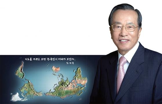 '현대판 장보고'로 불리는 김재철 동원그룹 회장의 글로벌경영이 아프리카 대륙에서도 싹을 틔우고 있다.