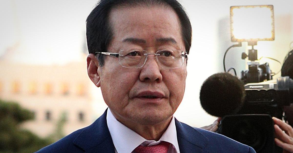 홍준표 자윤한국당 대표. [뉴스1]
