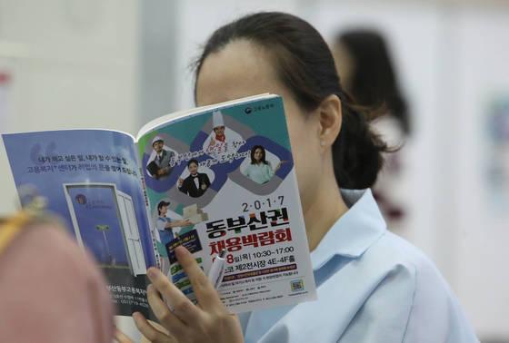 '패용박람회에서 일자리를 찾는 청년. 송봉근 기자