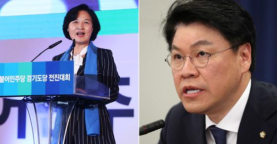 추미애(왼쪽) 더불어민주당 대표와 장제원 자유한국당 수석대변인 [연합뉴스ㆍ뉴스1]