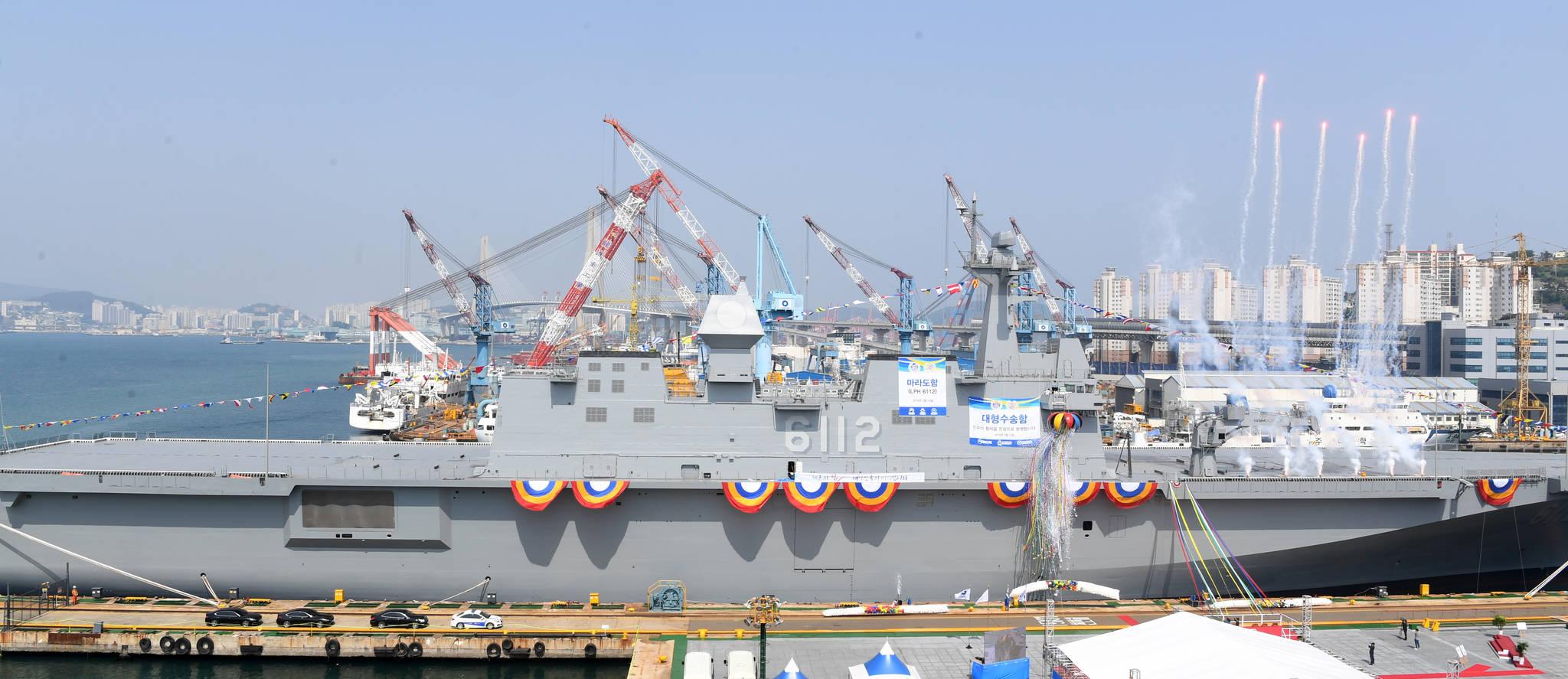 14일 오후 부산 영도구 한진중공업 영도조선소에서 독도함급 대형 수송함인 '마라도함'(LPH-6112) 진수식이 열리고 있다. 연합뉴스