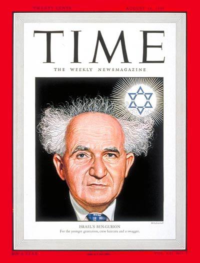 1948년 이스라엘의 건국이 선포되면서 미국 시사주간지 타임의 표지를 장식한 다비드 벤구리온 초대 총리의 모습. [중앙포토]