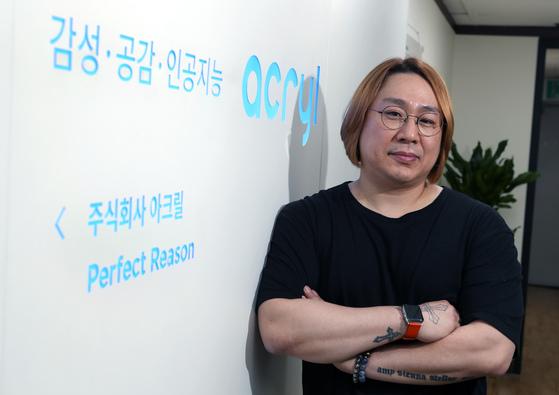 공감형 인공지능 스타트업 '아크릴' 박외진 대표.
