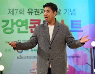 김재휘는 일상 속 경험을 통해 시민 참여의 중요성을 강조해 대상을 받았다. [사진 중앙선관위]