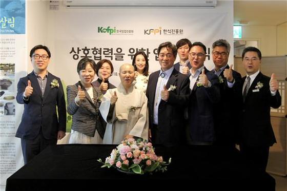 한국임업진흥원, 한식진흥원 상호협력을 위한 업무협약식 단체사진