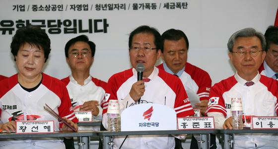자유한국당 선거대책위원회 발대식이 15일 서울 여의도 당사에서 열렸다. 홍준표 당 대표(가운데)가 모두발언을 하고 있다. 강정현 기자