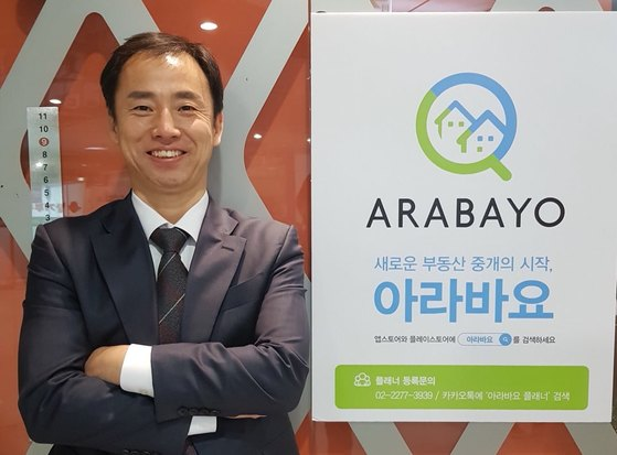 10년 뚝심과 유연함으로 사업론칭에 성공한 박완수 대표. [사진 이상원]