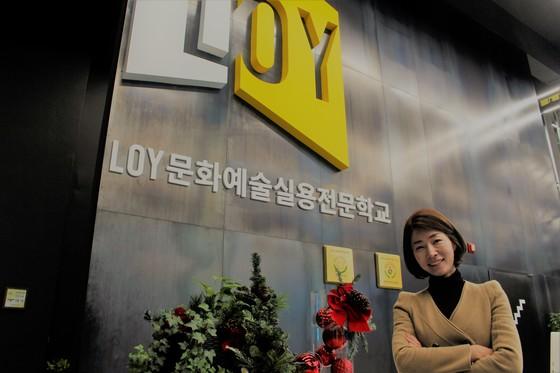 LOY문화예술실용전문학교 카지노학과 고주선 전임교수.