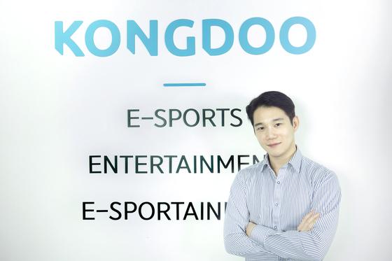 세계적인 e스포츠 엔터테인먼트 그룹을 꿈꾸는 '콩두컴퍼니'의 서경종 대표 [사진 이상원]