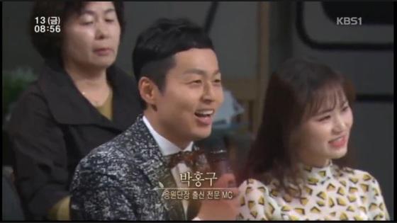 아침방송에 출연한 박홍구 씨. [사진 이상원]