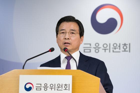 김용범 금융위 부위원장이 15일 서울 종로구 정부서울청사 합동 브리핑실에서 삼성바이오로직스 회계감리 조치안에 관련된 브리핑을 하고 있다.