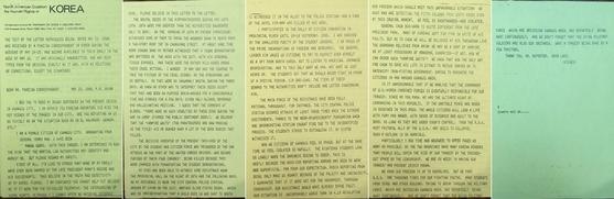 5·18을 전세계에 알린 영문편지. [최용주 5·18기념재단 비상임연구원 제공=연합뉴스]