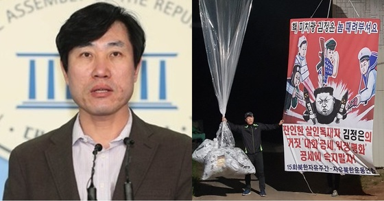 """바른미래당 하태경 의원이 15일 """"자유북한운동연합이 날리는 대북전단은 대남전단""""이라고 비판했다. 오른쪽은 자유북한운동연합이 날린 대북전단. [연합뉴스]"""
