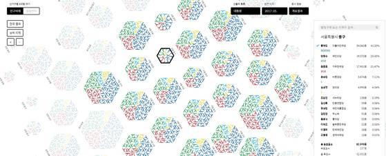 그래픽 디자이너 조현익(27)씨가 만든 전국투표전도 인포그래픽. [사진 skorea-election-map.org]