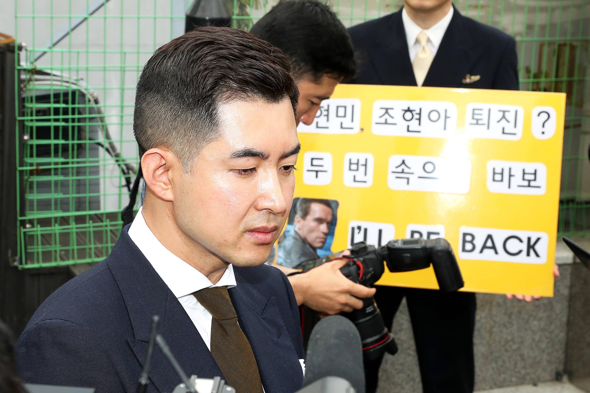 대한항공 박창진 사무장. 장진영 기자