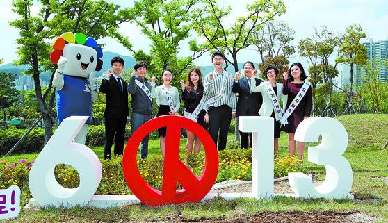 부산시 선 관 위 는 지난 9일 부산시민공원에서 6·13 지방선거 투표 참여 캠페인을 했다. [송봉근 기자]