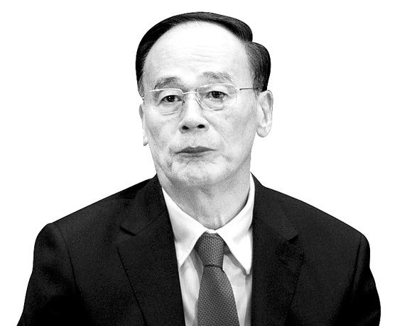 왕치산 중국 국가부주석