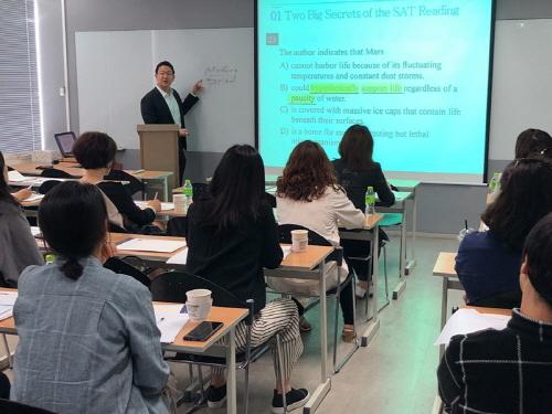 블루리본학원 SAT 에디 함 선생이 5월 학부모 간담회에서 SAT 고득점 학습방법을 설명하고 있다.