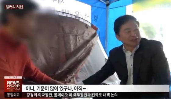 2015년 원희룡 당시 제주지사와 김씨. [사진 MBC]