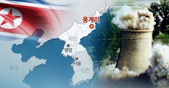 중국 지질학자들은 북한이 풍계리 핵실험장에서 한번만 더 핵실험을 한다면 산정상이 붕괴될 것이라고 경고하고 이를 북한 측에 전달했다. [연합뉴스]