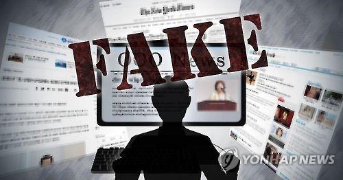 특정 후보나 정당에 대한 악의적인 '가짜뉴스'가 선거 관련 범죄에서 차지하는 비율은 갈수록 늘고 있다. [연합뉴스]