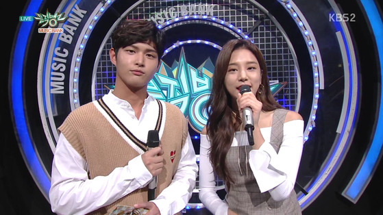 Photo from KBS Screenshot