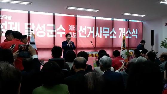 지난 5일 권영진 당시 대구시장이 조성제 자유한국당 대구 달성군수 예비후보 선거사무소에서 지지 연설을 하고 있다. 대구=김정석기자