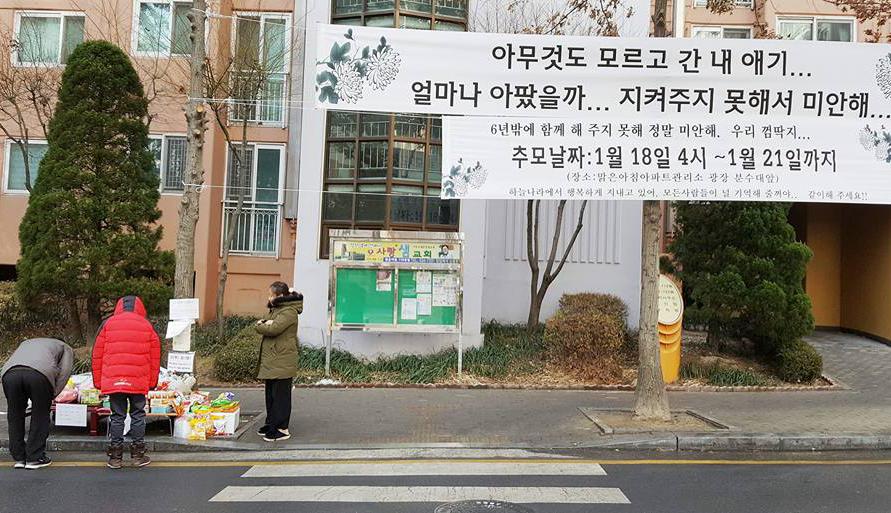 안타까운 교통 사고가 발생한 대전의 한 아파트 단지. [중앙포토]