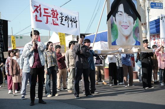 영화 '임을 위한 행진곡'에서 변사사건의 진실을 규명하는 시위 장면. [사진 알앤오엔터테인먼트]