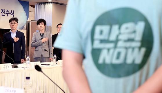 김영주 고용노동부 장관(왼쪽 둘째)이 17일 서울 한국프레스센터에서 열린 최저임금위원회 첫 전원회의에 참석해 국민의례를 하고 있다. [연합뉴스]