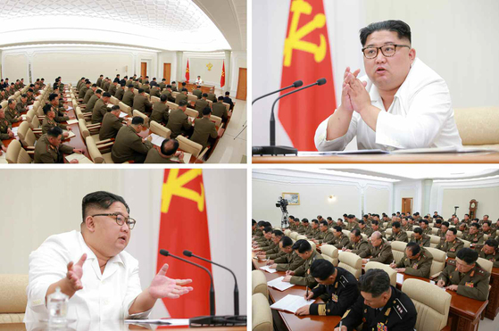 북한이 17일 중앙군사위원회 7기 1차 확대회의를 열었다. [사진 노동신문]
