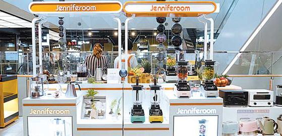 제니퍼룸은 디자인과 성능에서 차별화된 제품을 제공한다. [사진 이엠케이네트웍스]