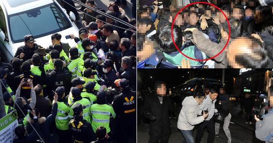 2017년 박근혜 전 대통령의 삼성동 사저 주변에서 벌어진 지지자들과 경찰 간의 충돌(왼쪽). 오른쪽 사진은 2016년 11월 한미FTA 반대 집회 당시 시위대에 폭행을 당한 종로경찰서장의 모습. [중앙포토·연합뉴스]