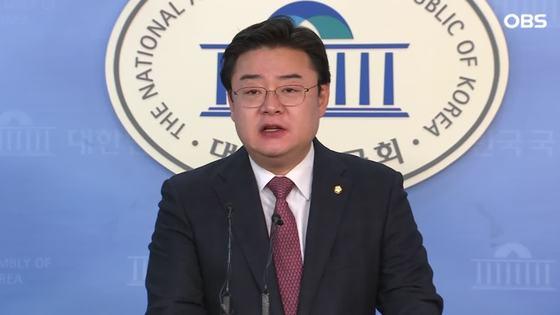 자유한국당 김성원 의원. [중앙포토]