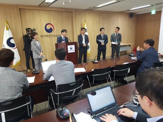 원자력안전위원회가 지난 15일 오후 서울 광화문 정부서울청사 별관에서 '라돈침대'와 관련한 2차 중간조사결과를 발표하고 있다.