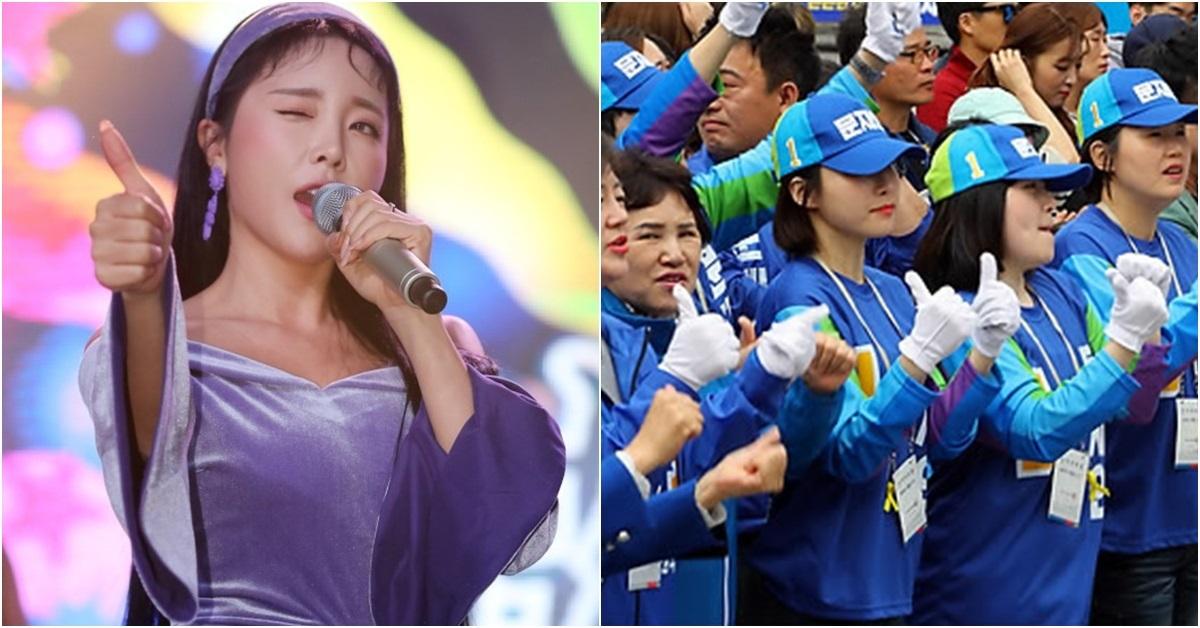 '엄지 척' 부르는 가수 홍진영(왼쪽). [사진 일간스포츠·연합뉴스]