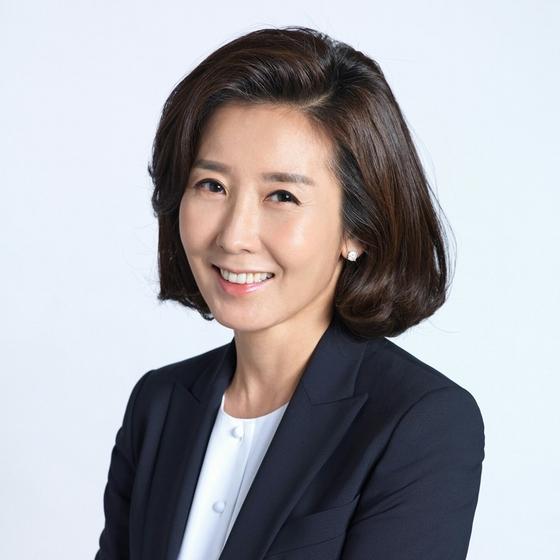 나경원 자유한국당 의원. [사진 나경원 의원 페이스북]