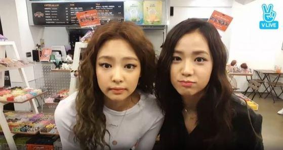 Photo from Naver V LIVE