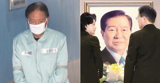 국정원 자금으로 DJ의 뒷조사를 한 혐의 등로 구속된 최종흡 전 3차장(왼쪽) [연합뉴스ㆍ중앙포토]