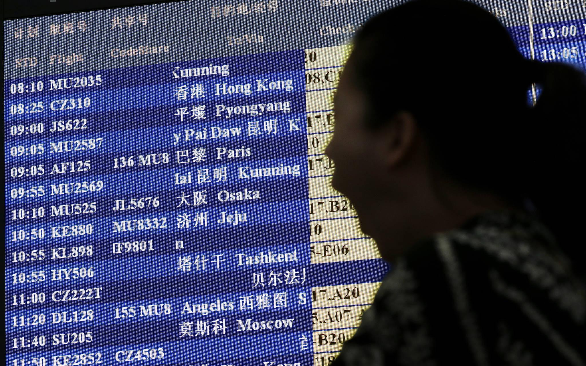 북한 풍계리 핵실험장 폐기 행사 취재를 위해 국제기자단을 태울 고려항공 편명(JS622)이 22일 오전 중국 베이징 서우두 공항 전광판에 올라와 있다. [사진공동취재단]