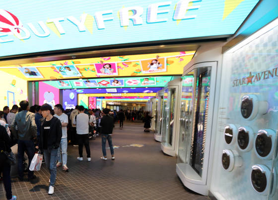 23일 오전 서울 한 면세점에서 관광객들이 영업시작을 기다리고 있다. [연합]