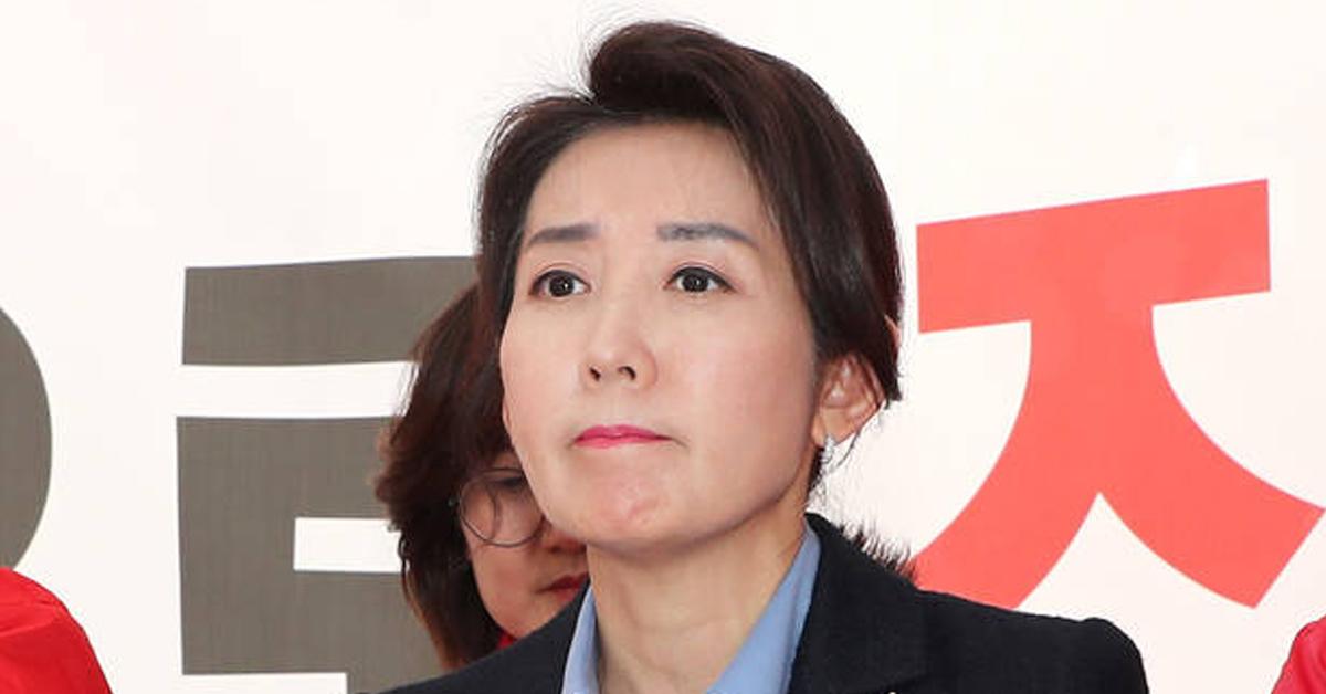 나경원 자유한국당 의원. [연합뉴스]