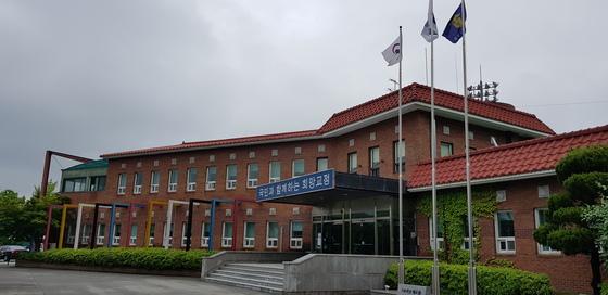 교도소 상급자의 여직원에 대한 갑질·폭언 등 진정사건을 조사 중인 대전지방교정청. 신진호 기자