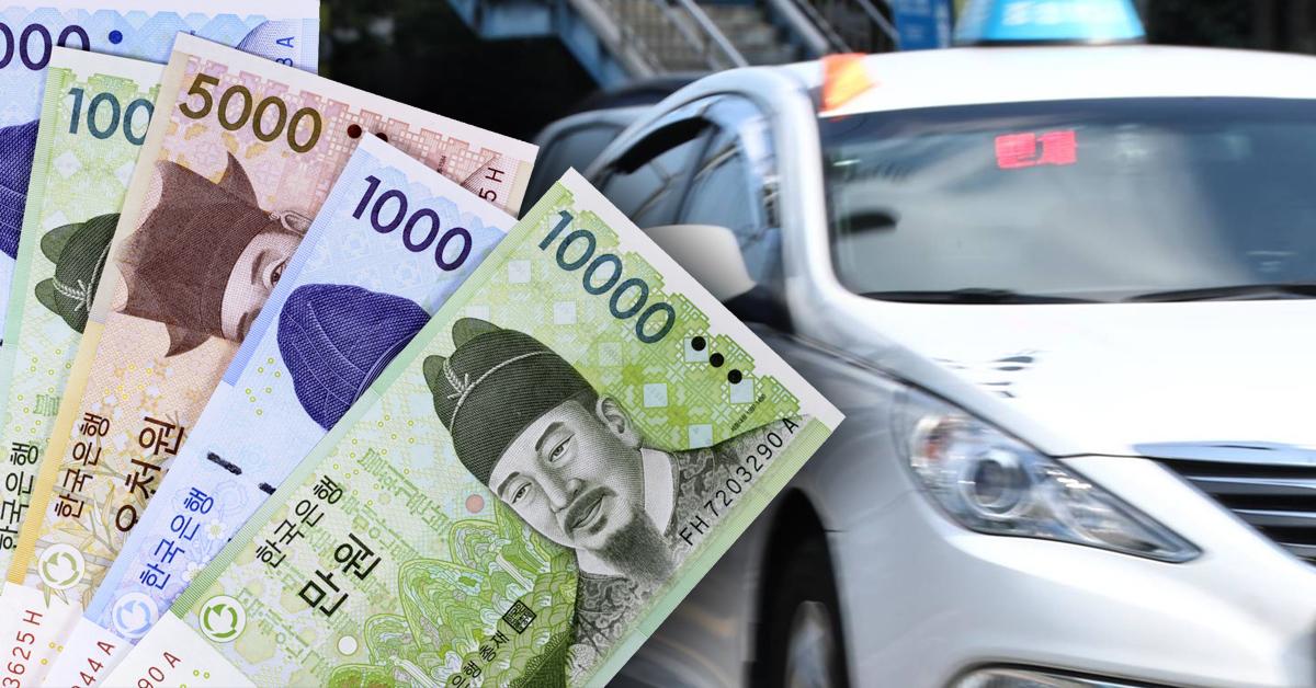 광주에서 인천국제공항까지 승객을 태운 택시기사가 요금 30여만원을 받지 못했다며 경찰에 신고했다. [중앙포토]