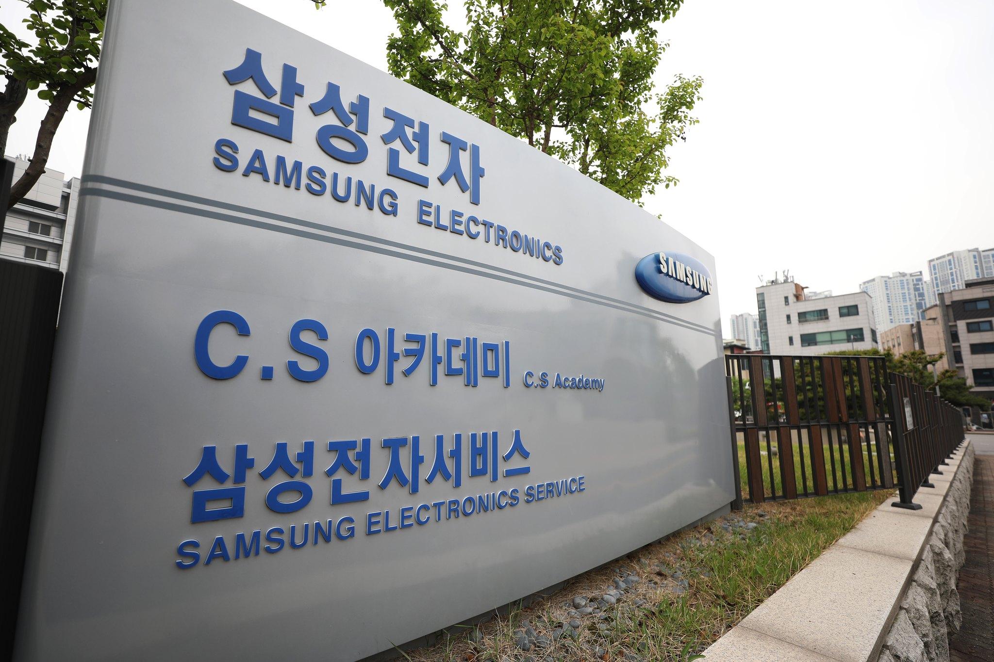 경기도 수원시 삼성전자서비스 본사에 적막감이 흐르고 있다. [뉴스1]