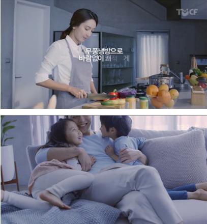 성차별적 내용을 지적받은 가전제품 광고. [자료 양평원]