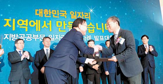 정부서울청사에서 김택수 정무부시장(오른쪽)이 김부겸 행정안전부 장관으로부터 일자리 우수 사례 우수상을 받고 있다. [사진 대전시]