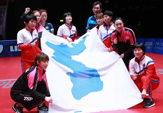 지난 4일(현지시간) 스웨덴 할름스타드에서 열린 세계탁구선수권 여자 단체전 일본과의 준결승전에서 아쉽게 패배한 남북 단일팀 선수들이 한반도기를 들고 기념촬영을 하고 있다. [대한탁구협회 제공=연합뉴스]