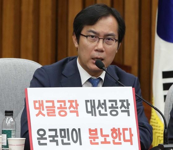 자유한국당 김영우 의원이 26일 오전 국회에서 열린 확대원내대책회의에서 발언하고 있다. 오종택 기자.
